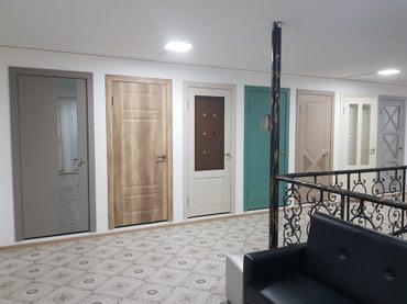 Российские двери , широкий ассортимент , гарантия качества... в Бишкек