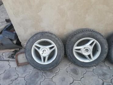 диска 13 в Кыргызстан: Диск 13 комплект только диски