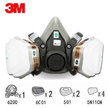 3Μ Το επαναχρησιμοποιούμενο αναπνευστήρας Half Facepiece Reusable