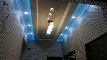 Потолок жасайбыз гипсокардон пластик шпаклевка в Бишкек