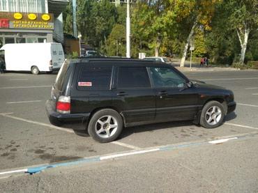 Subaru Forester 1997 в Бишкек