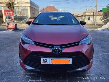 выписка из роддома оформление в Кыргызстан: Toyota Corolla 1.8 л. 2017   50000 км