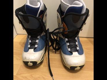 Snoubordi | Srbija: Cipele za snowboard br.41, uvoz Svajcarska