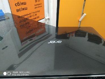 aser aspire e1 571g в Кыргызстан: ASER состояние отличное продаю ноутбук ASER состояние хорошее, батарею
