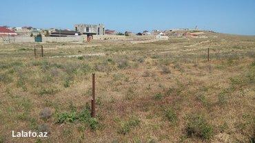 zapchasti na deu в Азербайджан: Продам 10 соток Строительство от собственника