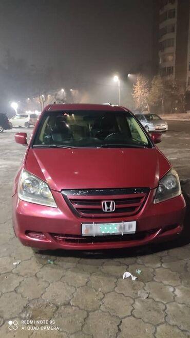 Honda Odyssey 3.5 л. 2005