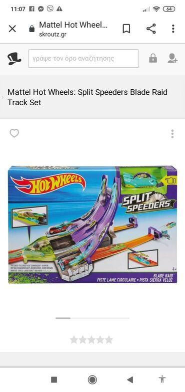Πωλούνται πίστες hotwheels.γκαζοπριονοκορδελα με αυτοκίνητα που