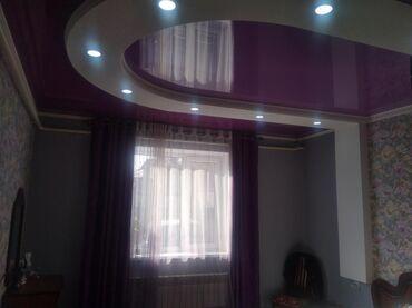 продам пескоструй в Кыргызстан: Продам Дом 110 кв. м, 4 комнаты