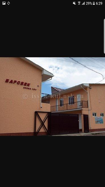 :гостевой дом Барсбек в Бишкек