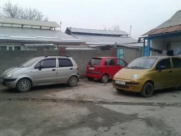 аврора цены 2020 в Кыргызстан: Daewoo Matiz 2020