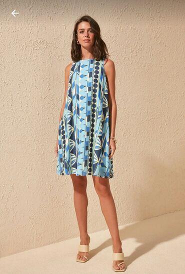 Новое платье!Производство ТурцияРазмер 34 (S)На подкладе, красивый