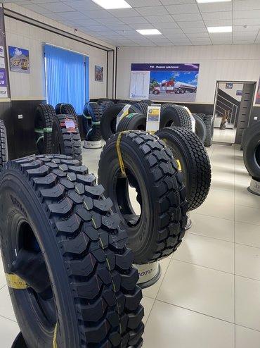 шины для грузовиков в Кыргызстан: Продаю Фирменные шины оптом и в розницу Для грузовых Авто и для спецте