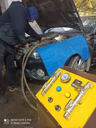снять девушку в бишкеке in Кыргызстан | СНИМУ КВАРТИРУ: Климат-контроль | Промывка, чистка систем автомобиля