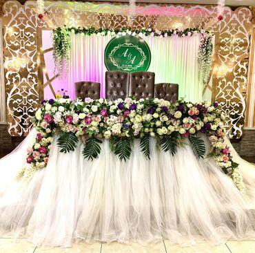 Букет невесты - Кыргызстан: Организация мероприятий | Гелевые шары, Букеты, флористика, Оформление мероприятий