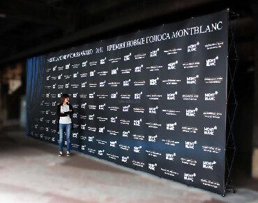 Пресс Волл - 11м, 4м, 3мДля ресторанов, конференций и т.д. Пресс волл в Бишкек
