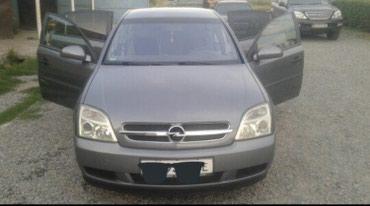 Opel Vectra 2002 в Бишкек