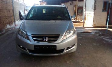 Honda FR-V 2007 в Бишкек