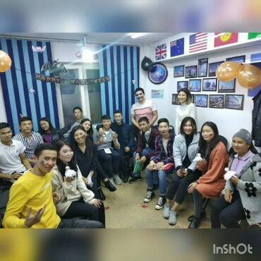 видеокоммутаторы 1 в Кыргызстан: В образовательный центр требуется учитель немецкого языка. Требование