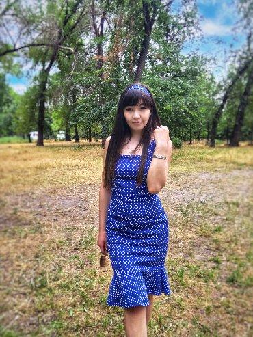 русалка в Кыргызстан: Платье русалка 44-46 размер
