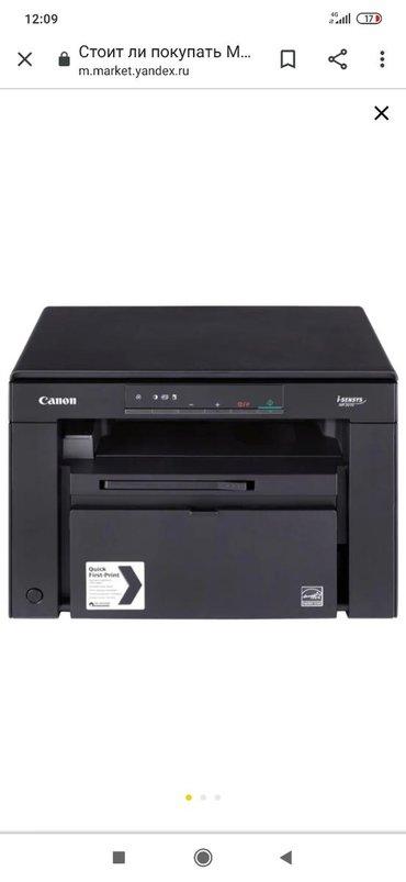 Лазерное мфу canon i-sensys mf3010canon i-sensys mf3010быстрая печать