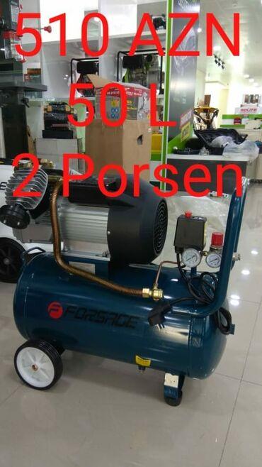 Biznes üçün avadanlıq Lerikda: 2 Porsen 50 L 510 manat. Əlaqə