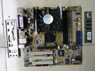Asus p4sp-mx rev 1. 00 motherboard asus p4sp-mx rev 1. 00+ cpu
