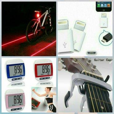 лазерные фары для велосипеда в Бишкек