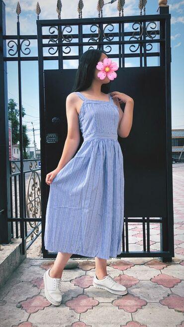 Продаются летние платья, сарафан, сарафанчики. По оптовой цене 700