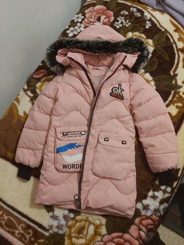 Детская курточка на 5-7 лет. На девочку 130 см