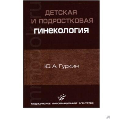багажник на крышу в Азербайджан: Книга на нариманово