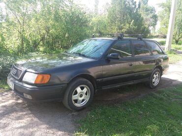 Транспорт - Кемин: Audi S4 2.3 л. 1992