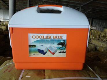Termus cooler box 10ltirdi . Bawqa model ve letreji boyuklerde var
