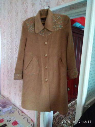 Пальто очень красивый, стал большой в Лебединовка