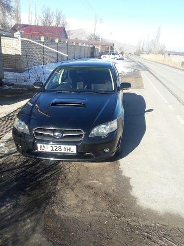 renault 5 turbo в Кыргызстан: Subaru Legacy 2 л. 2003 | 200000 км