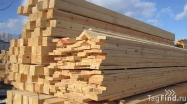 строительные леса в комплекте в Кыргызстан: Лесжыгачстроительный лесобрезанная доскастрой леспиломатериалыпило