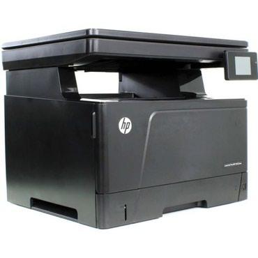 Bakı şəhərində HP LaserJet Pro M435nw MFP (A3E42A) Printer/ Print, Copy, Scan/ A4,A3