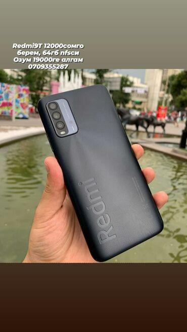 Электроника - Кызыл-Адыр: Другие мобильные телефоны