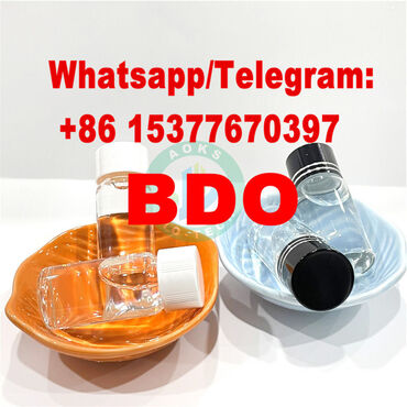 China supplier 99.9% 1, 4-Butanediol CAS 110-63-4 BDO to Australia