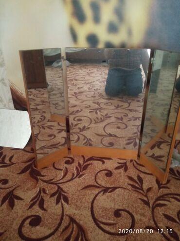 Зеркало тройной Жалалабад шаарында уйдо сатылса объявления алынат. сат