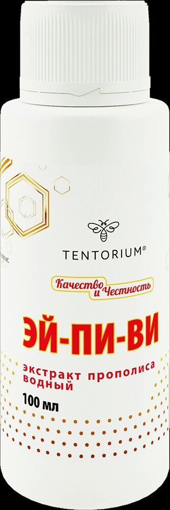 витамин прополис в Кыргызстан: Эй-пи-ви (100 мл)   «эй-пи-ви отличается простотой и гениальностью ре