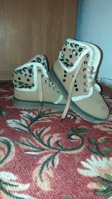 Женская обувь в Кант: ✔Зимняя теплая обувь✔Цвет :коричневый леопард✔Размер:37.37.5