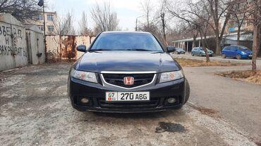 Honda Accord 2.4 л. 2005 | 210000 км