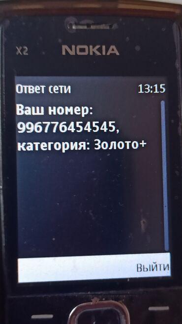 Аксессуары для мобильных телефонов - Кыргызстан: Продаю симкарту билайн золото+ тариф все включено 45 сом в неделю 3