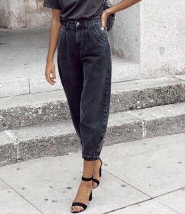 Джинсы - Кыргызстан: Продаю джинсы slouchy, Турция 29р, чёрный, покупала одевала один раз