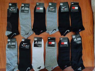 Muške čarape nazuvice 12 komada 1500 din .kvalitetne pamučne čarape