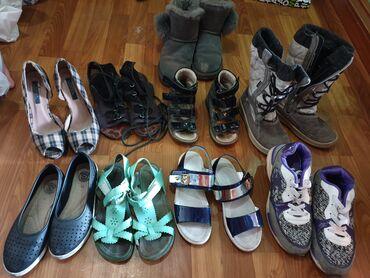 obuvzimnie 38 razmer в Кыргызстан: Продаю детскую и взрослую обувь размеры 33 35 ортопедические 25