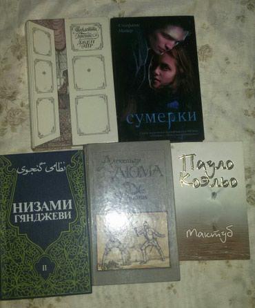 Bakı şəhərində Kitab 1eded 3m