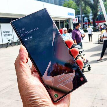 30 объявлений: Samsung Galaxy Note 20 Ultra   256 ГБ   Розовый   Гарантия, Сенсорный, Отпечаток пальца