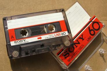 sony купить телефон в Кыргызстан: Куплю аудиокассеты бу; SONY, BASF, TDK, MAXELL. Интересны только эти