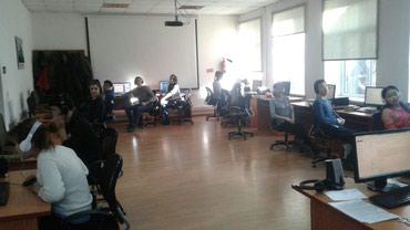 Бесплатные Курсы компьютерной в Бишкек